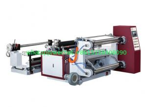China 200mpm Horizontal Roll Slitting Machine BOPP PET CPP PVC Aluminum Foil And Paper on sale