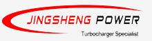 China Diesel Engine Turbocharger manufacturer