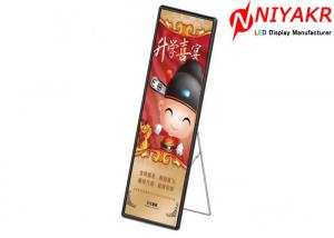 China High Definition P2 Indoor Mirror LED Display Screen Video Advertising on sale