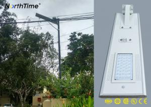 China Customized Dimmable Solar LED Street Light Can Work 7 Rainy Days on sale