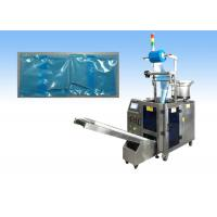 PE film single vibrating plate filling Screw Hardware VFFS Packaging Machine
