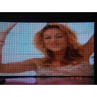 energy-saving P25.6mm outdoor led mesh screen display with  high stability