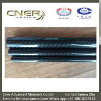 China 100% Carbon 3K Twill/Plain glossy carbon fiber pipes; carbon fiber tubing; Carbon Fiber tubes on sale