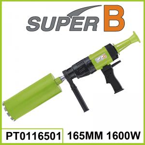 China 2 Speed 1600W 165mm diamond core drilling machine on sale