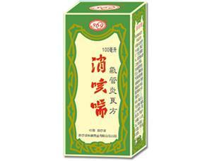 China Xiao Ke Chuan Syrup on sale