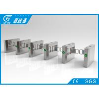 China Museum Swing Gate Turnstile Auto Open / Closing Anti - Reverse Passing For Tourist on sale