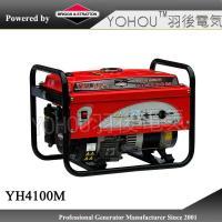 Mini 3kw permanentmagnet generator with Briggs and Stratton gasoline engine