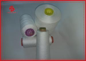 China Close Virgin Polyester Core Spun Sewing Thread / Knitting Yarn High Tenacity on sale