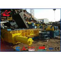 China Middle Size Hydraulic Metal Baler Scrap Baling Press Machine For Aluminum Copper Scrap on sale