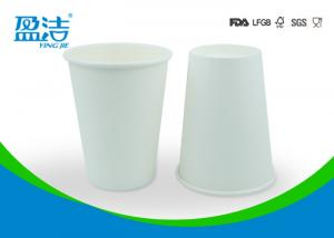 Quality Biodegradable 400ml Hot Drink Disposable Cups , Big Size Paper Tea Cups for sale