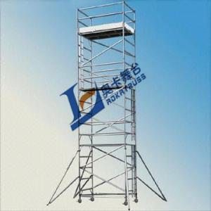 China Aluminum mobile scaffolding tower [AOKA] on sale
