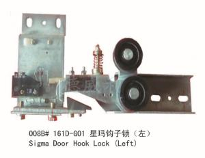 China Sigma otis Elevator parts, elevator hook door lock from China manufacturer on sale