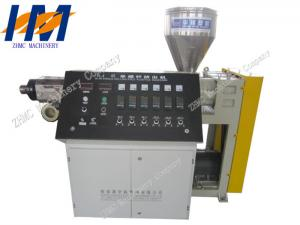 China PC PMMA HDPE Extrusion Machine Recycling Water Cooling Low Consumption on sale