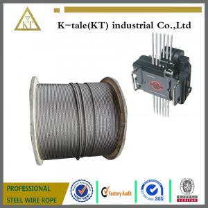 China 最上質のエレベーター ワイヤー ロープのテスター ワイヤー ロープは持ち上がることのために点検します on sale