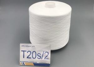 China Polyester Staple Fiber 20/2  Spun Raw White Yarn For Clothing on sale