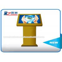 TV Multimedia Touch Screen Monitor Information Kiosk Yellow Color 65 Inch