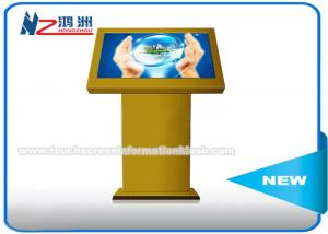 China TV Multimedia Touch Screen Monitor Information Kiosk Yellow Color 65 Inch on sale