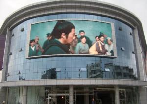 China Full color HD Video Wall LED Display 250*250mm P4.81 Outdoor for Advertising on sale