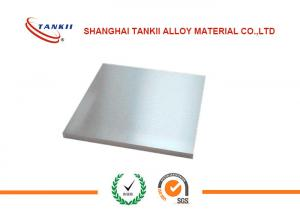 China 4.0mm Thickness ASTM B162 Pure Nickel Strip Nickel Plate Silver N6 Nickel Plate on sale
