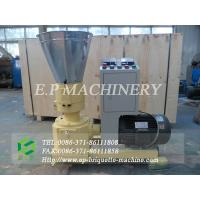 Small type wood pellets produce machine with good price