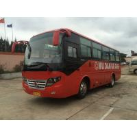 Dongfeng Chassis New Air Condition Long Wheelbase Inter City Buses 7.7 Meter
