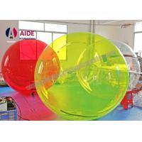 Colorful Air Zorb Ball Giant Ball For Swiming Pool / Giant Bubble Ball For Humans