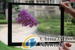China Low-reflective Effect Glass Etching Powder on sale
