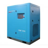 China DHH 18.5kw 25hp Permanent Magnet Variable Frequency Screw Air Compressor on sale