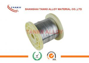 China Annealed Soft Surface Nicr Alloy Round Wire Nicr80 / 20 Diameter 0.061 0.071mm on sale