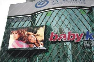 China DIP Water Proof P10 Billboard Advertising Led Display Screen High Definition CE / Rohs Approved on sale