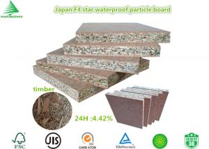 Japan F4 star 18mm waterproof chipboard to make kitchen cabinets for