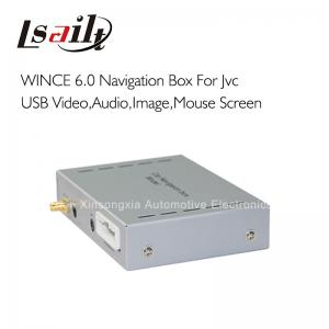 China Analog JVC GPS navigation Upgrade Kit for  KW-AVX646 / 735 / 736 / 835 / 836 / 746  /846 / 648 / 848 on sale