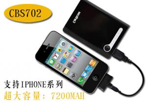 China 7200mAh Backup power for iPhone/iPod/MP5 on sale