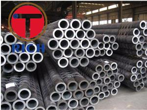 China Round Stainless Steel Seamless Tube  ASTM A519 4140 API 5l Gr.B 3lpe Coating on sale