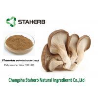 China Natural Oyster Mushroom Extract , Pleurotus Ostreatus Extract Food Additive on sale