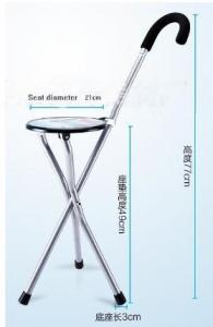 China Bench crutches,Stick with stool, crutch stool, stool with his walking stick,Stick with stool iron crutch stool Folding s on sale
