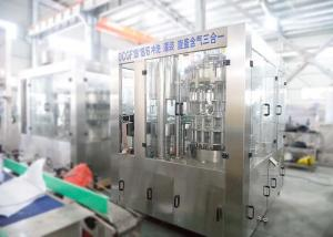 China Automatic Carbonated Drink Filling Machine, Gas Cold Drink Bottle Filling Machine on sale