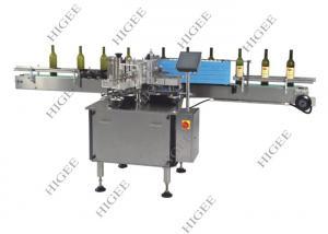 China Round Bottle Cold Glue Labeling Machine 60-100 Pcs/ Min Speed With Coding Machine on sale