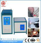 Сварочный аппарат паяя индукции лезвий диаманта топления ИГБТ автоматический электрический высокочастотный