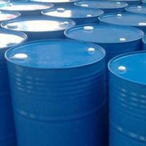 China Hydrocortisone supplier