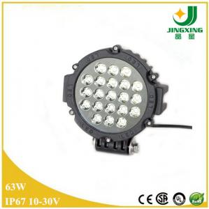 China 4X4 truck tractor lamp high power round 7inch 63W cree led work light on sale