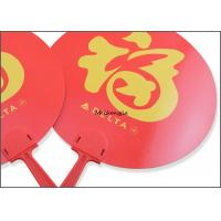 China Personalized Portable Plastic Hand Fans Custom Plastic Ribs With Your Own Logo on sale