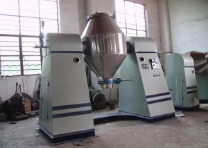 China Automatic Thermostatic Vacuum Drying Machine , Double Cone Vacuum Dryer  on sale