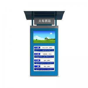 China Outdoor Double Sided Bus Stop Billboard 65 Inch With Multi Screen on sale