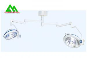 China Hospital Operating Room Equipment Overall Reflection Shadowless Operation Lamp on sale
