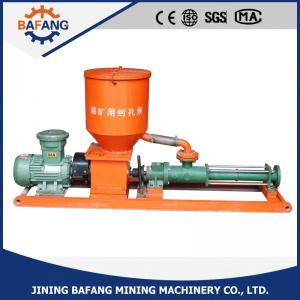 China direct factory supplied BFK-10/1.2 pneumatic coal mine and construction use sealing grout pump on sale