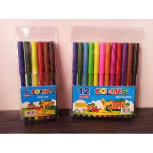 China Discount watercolor marker, low price watercolor marker from China supplier on sale