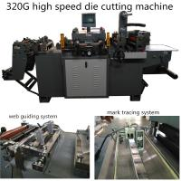 automatic die cutting machine high speed high performence label high speed die cutter