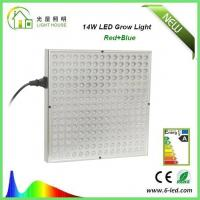 14 W Hydroponics Indoor LED Grow Lights For Blooming / Flowering , 50~60Hz Frequency
