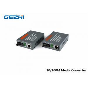 China 10/100 SM 20KM 1310/1550nm Fiber Optics Components fiber optic Ethernet Media Converter on sale